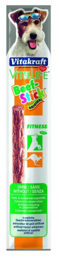 chewy-and-softer-treats-for-dogs-vitakraft-vita-life-beef-stick-for-rabbit