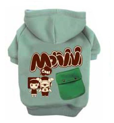sweaters-for-dogs-touchdog-sueter-monini